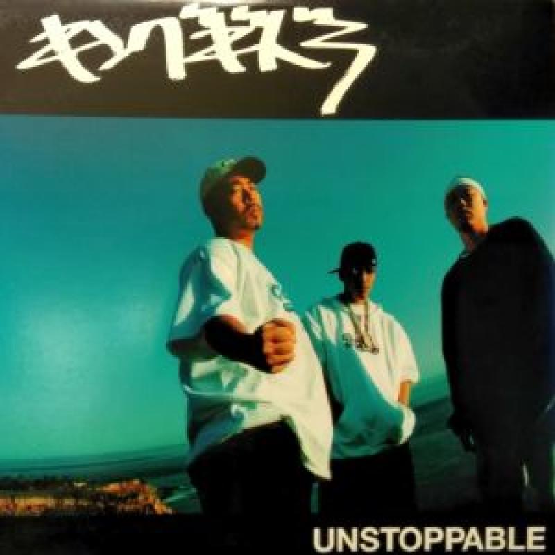 キングギドラ/UNSTOPPABLE レコード通販のサウンドファインダー
