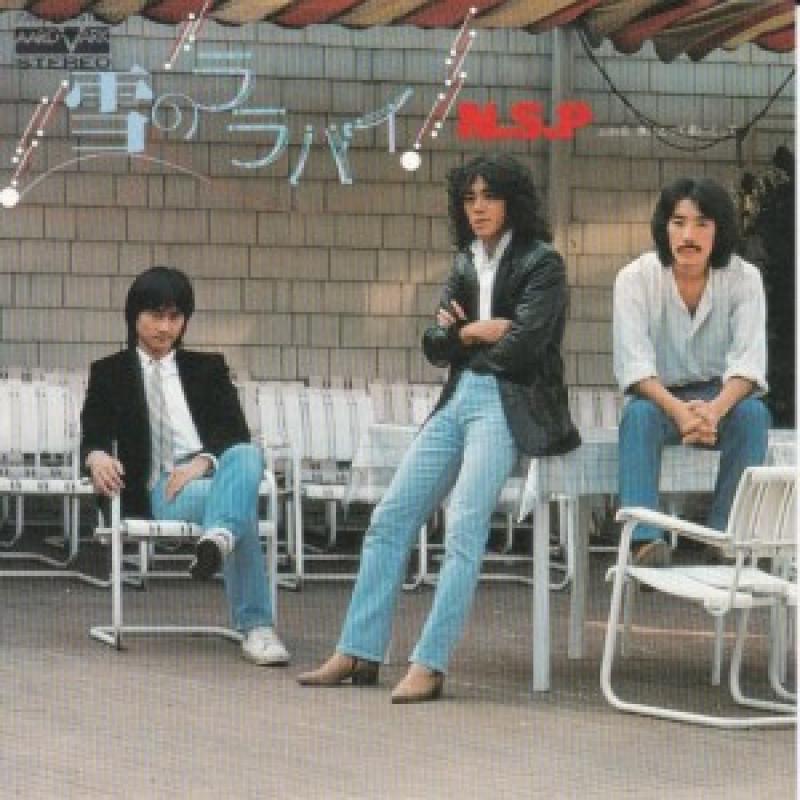 ニュー・サディステック・ピンク/雪のララバイのシングル盤通販・販売ならサウンドファインダー