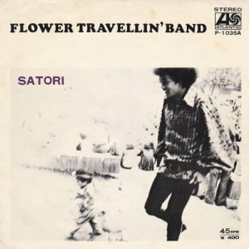 フラワー・トラべリン・バンド/SATORIのシングル盤通販・販売ならサウンドファインダー