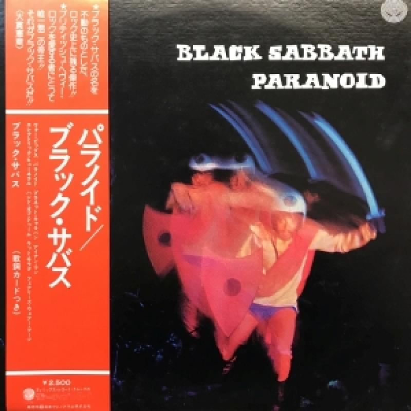 ブラック・サバス/PARANOIDのLPレコード通販・販売ならサウンドファインダー