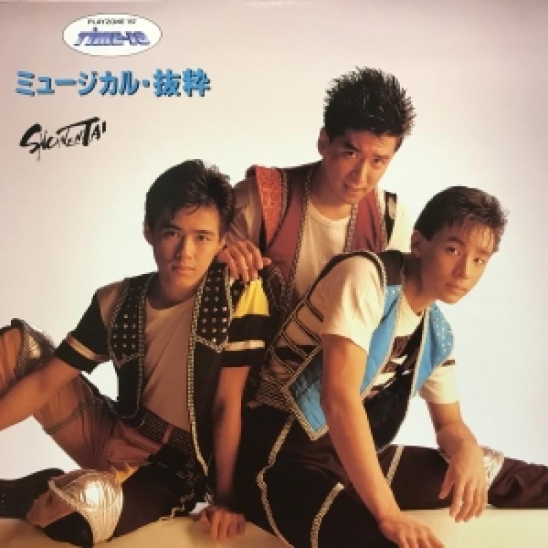 少年隊/ミュージカル・抜粋のLPレコード通販・販売ならサウンドファインダー