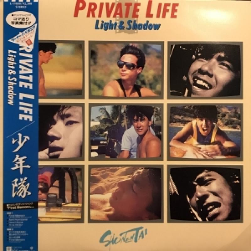 少年隊/PRIVATE LIFE LIGHT & SHADOWのLPレコード通販・販売ならサウンドファインダー