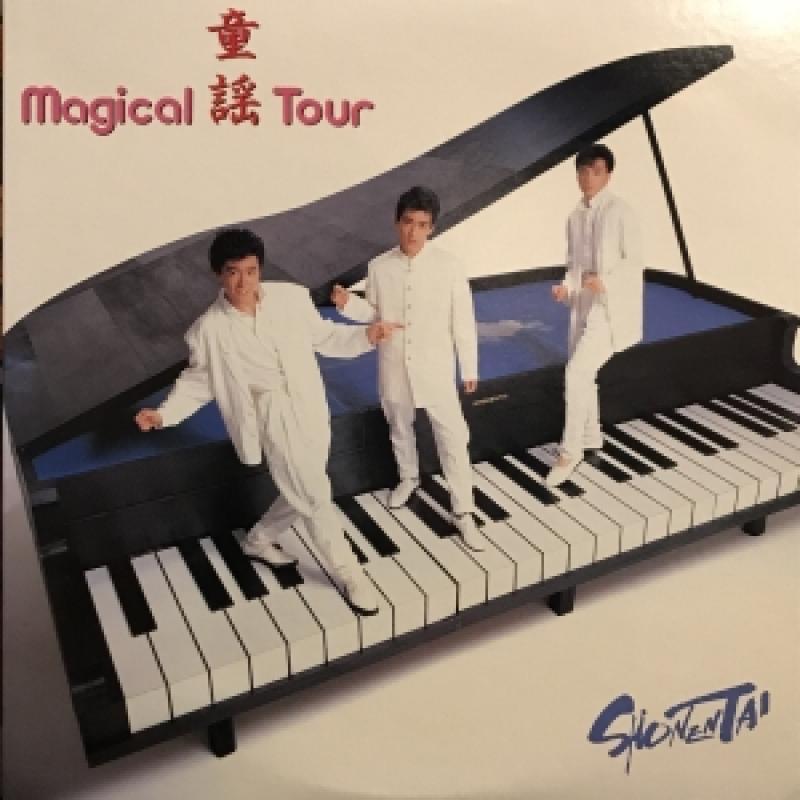 少年隊/MAGICAL 童謡 TOURのLPレコード通販・販売ならサウンドファインダー