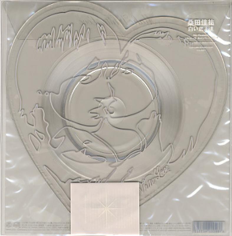 桑田佳祐 白い恋人達 限定盤ハート型 レコード通販のサウンド