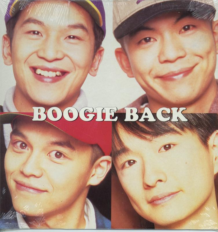 スチャダラパー & 小沢健二/今夜はブギー・バックの12インチレコード通販・販売ならサウンドファインダー