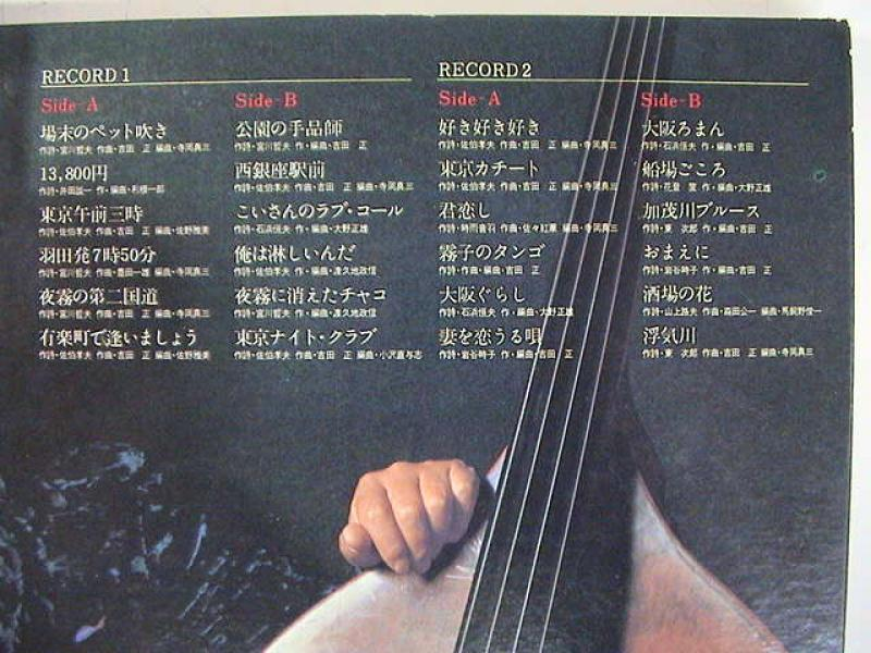 東京 ナイト クラブ 歌詞