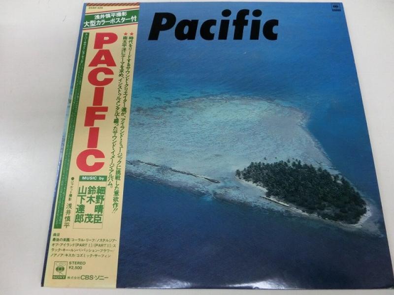 細野晴臣、鈴木茂、山下達郎/PacificのLPレコード通販・販売ならサウンドファインダー