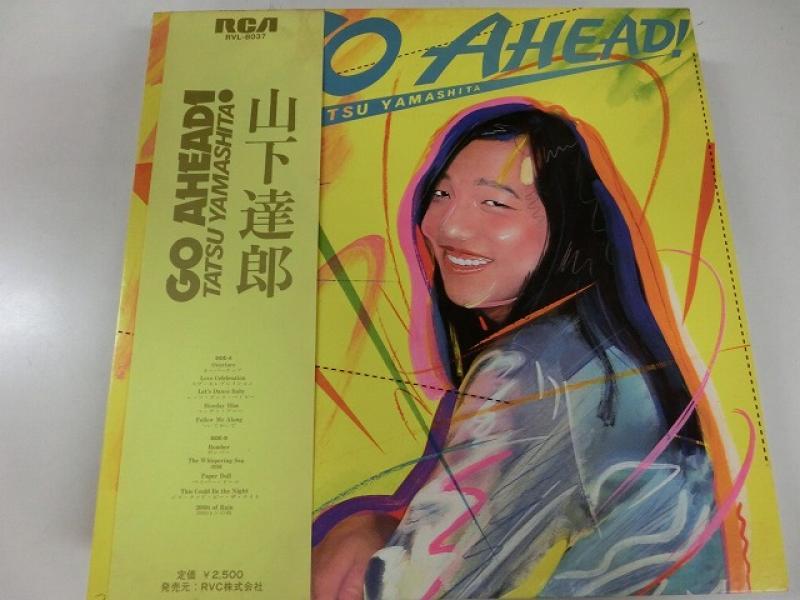 山下達郎/Go Ahead!のLPレコード通販・販売ならサウンドファインダー