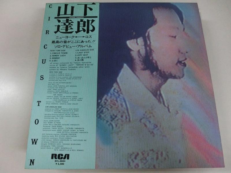 山下達郎/Circus TownのLPレコード通販・販売ならサウンドファインダー