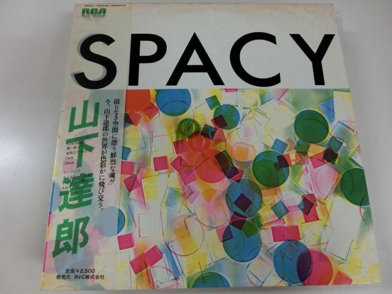 山下達郎/SpacyのLPレコード通販・販売ならサウンドファインダー