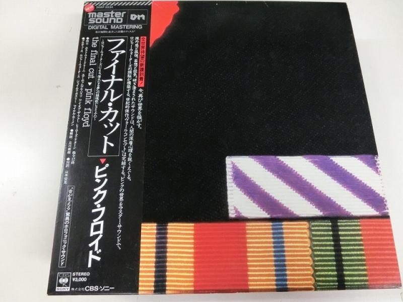 Pink Floyd/The Final Cut (Master Sound)のLPレコード通販・販売ならサウンドファインダー
