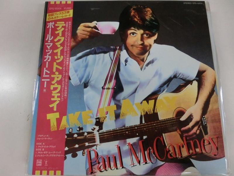 Paul McCartney/Take It Awayの12インチレコード通販・販売ならサウンドファインダー
