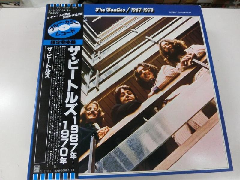 The Beatles/1967-1970 (Blue Vinyl)のLPレコード通販・販売ならサウンドファインダー