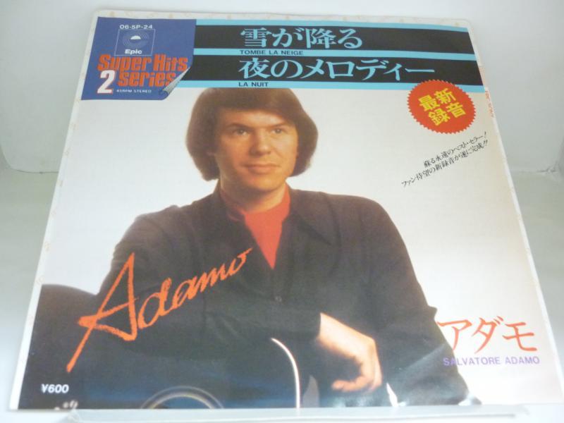 アダモ/雪が降る/夜のメロディーのシングル盤通販・販売ならサウンドファインダー