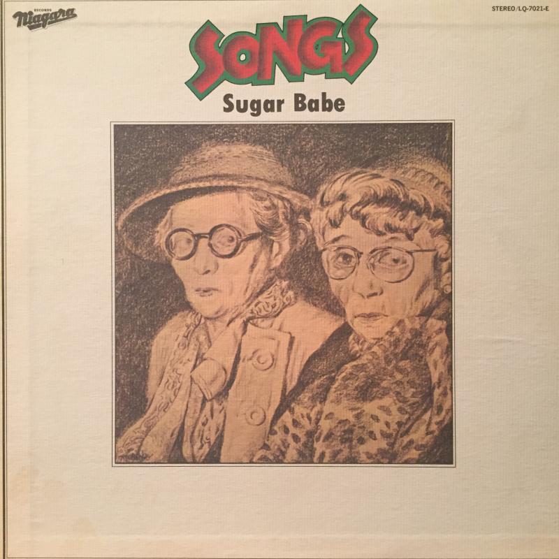 シュガーベイブ/SONGSのLPレコード通販・販売ならサウンドファインダー