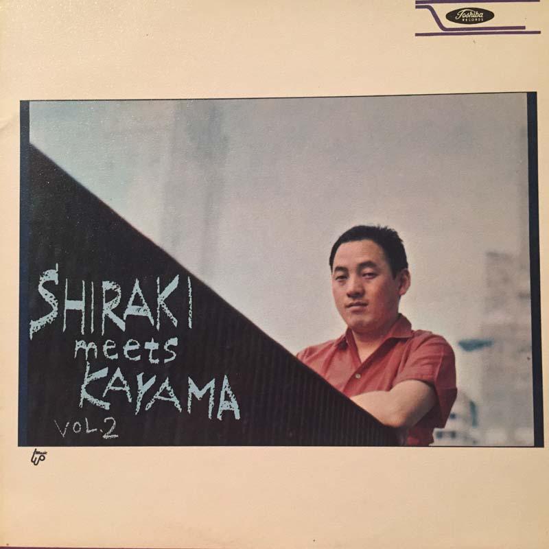 白木秀雄 /加山雄三の世界のLPレコード通販・販売ならサウンドファインダー