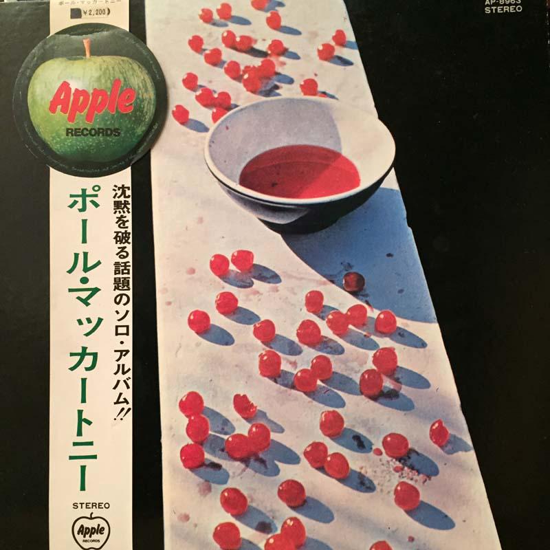 ポール・マッカートニー/S.T.のLPレコード通販・販売ならサウンドファインダー