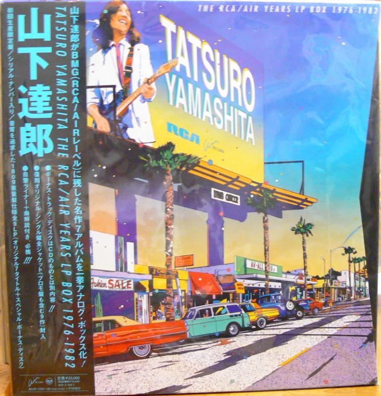 山下達郎/The RCA / AIR YERS LP BOX '76-'82のLPレコード通販・販売ならサウンドファインダー
