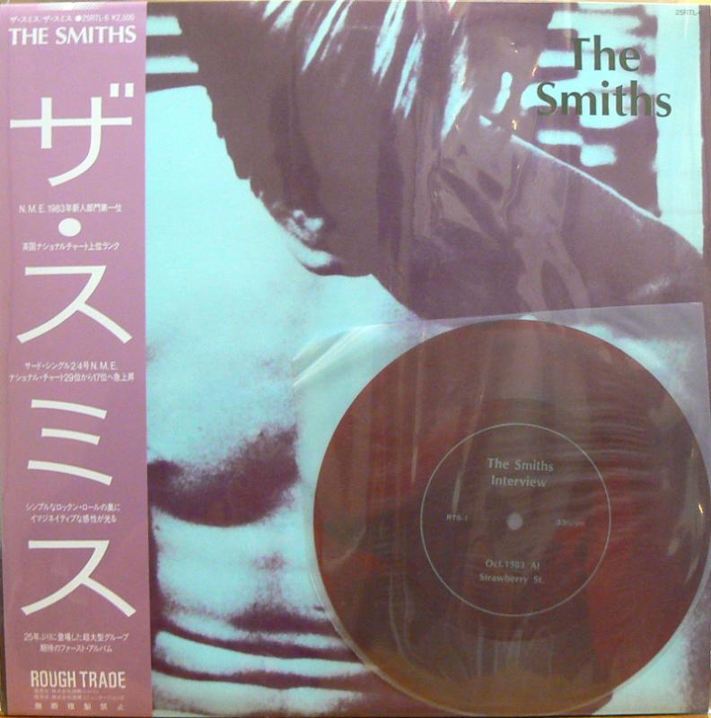 The Smiths/The SmithsのLPレコード通販・販売ならサウンドファインダー