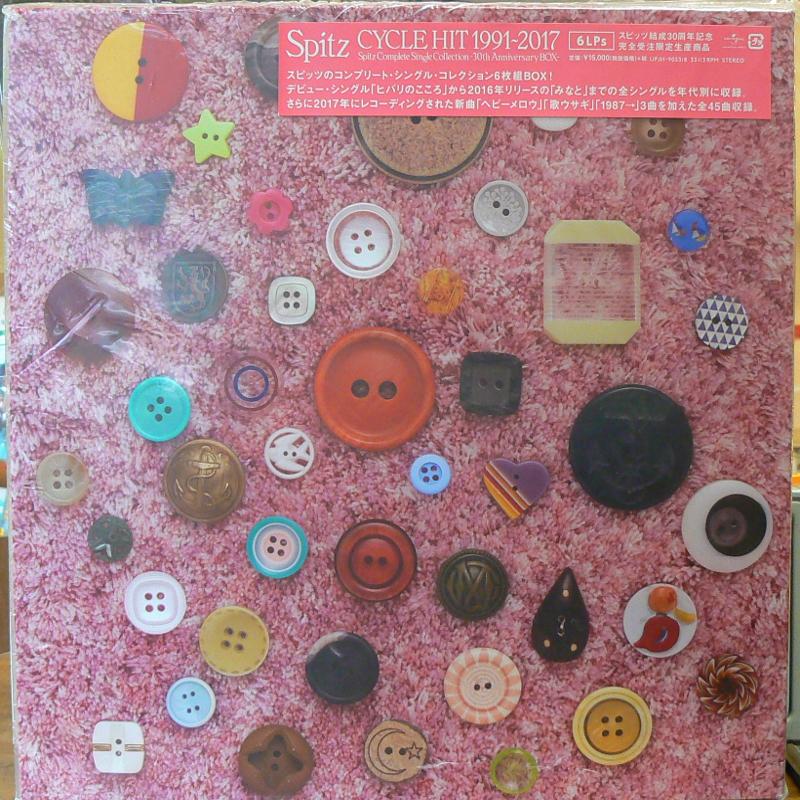 スピッツ/CYCLE HIT 1991-2017 SPITZ COMPLETE SINGLE COLLECTION-30th ANNIVERSARY BOXのLPレコード通販・販売ならサウンドファインダー