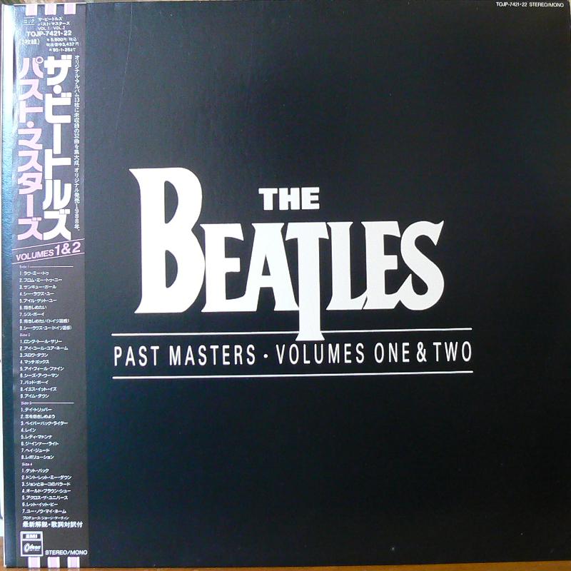 THE BEATLES/PAST MASTERS・VOLUME ONE&TWOのLPレコード通販・販売ならサウンドファインダー