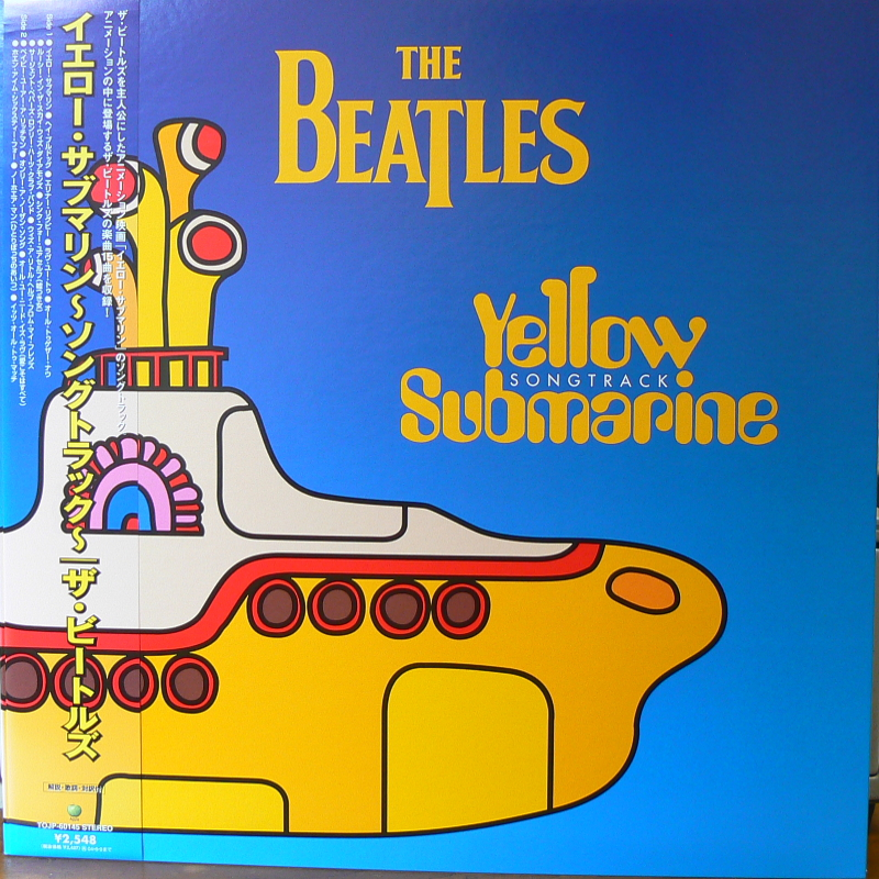 THE BEATLES/YELLOW SUBMARINE SONG TRACK のLPレコード通販・販売ならサウンドファインダー