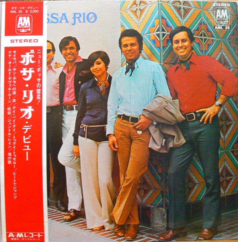 Bossa Rio/ボサ・リオ・デビューのLPレコード通販・販売ならサウンドファインダー
