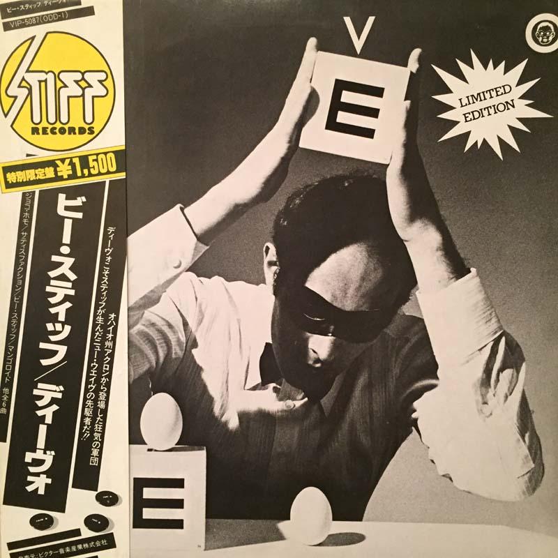 ディーヴォ/ビー・スティッフのLPレコード通販・販売ならサウンドファインダー