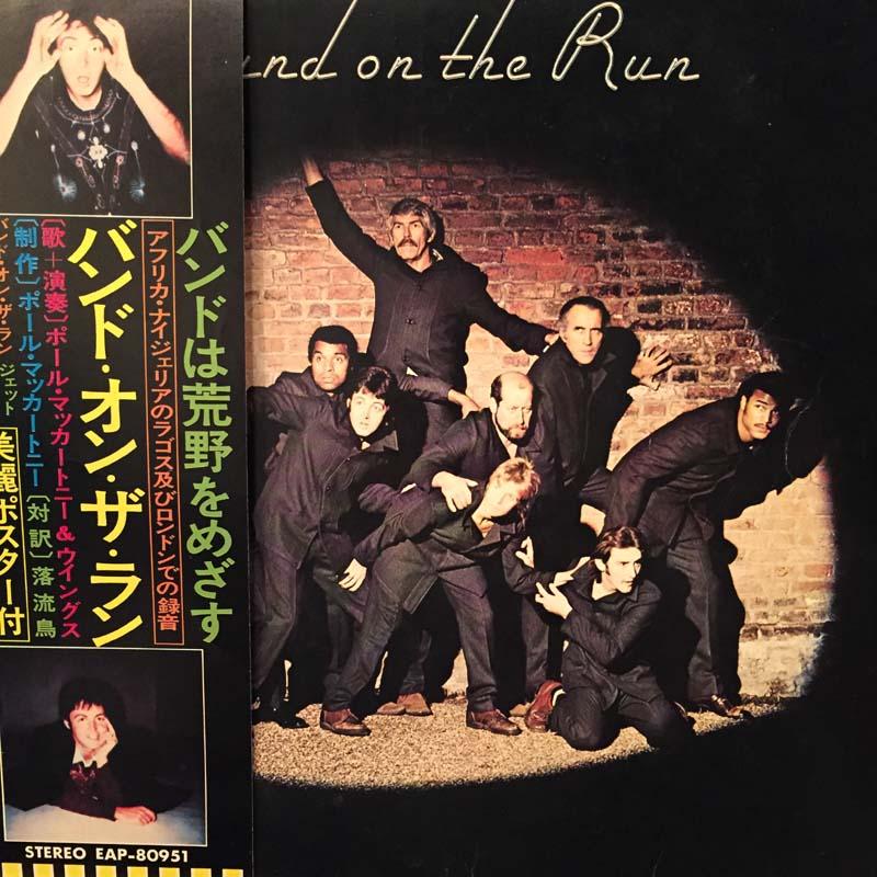 ポール・マッカートニー&ウィングス/バンド・オン・ザ・ランのLPレコード通販・販売ならサウンドファインダー