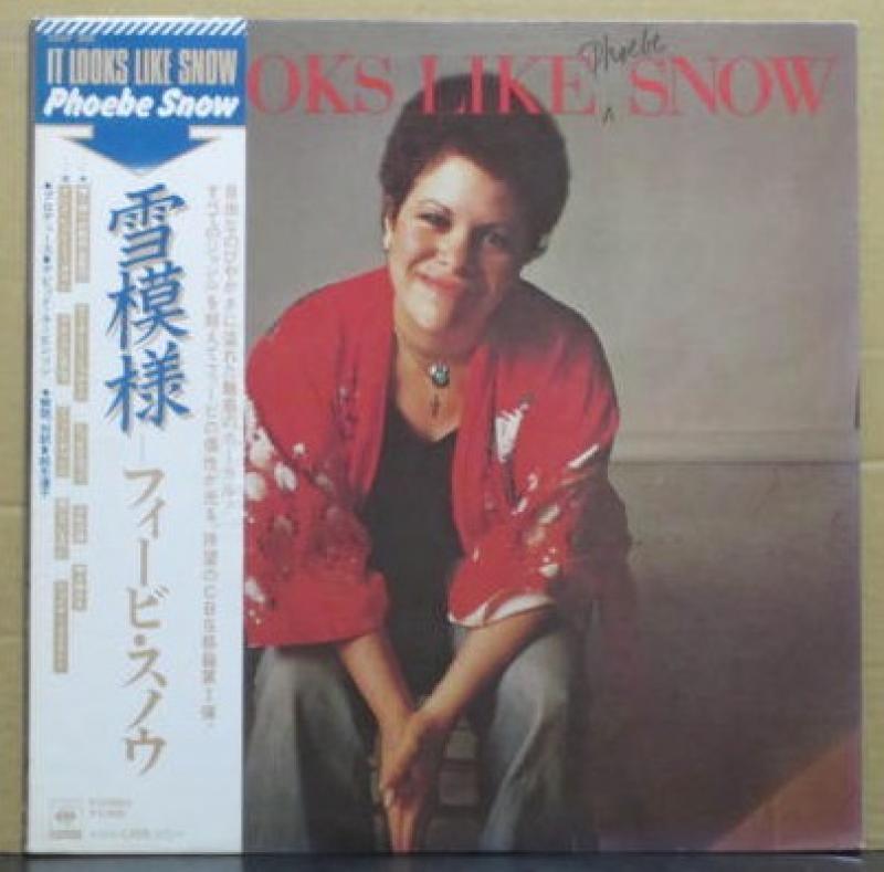 フィービ・スノウ/雪模様のLPレコード通販・販売ならサウンドファインダー