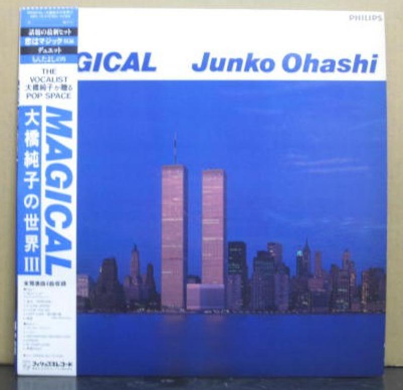 大橋 純子/MAGICAL   大橋 純子の世界のLPレコード通販・販売ならサウンドファインダー