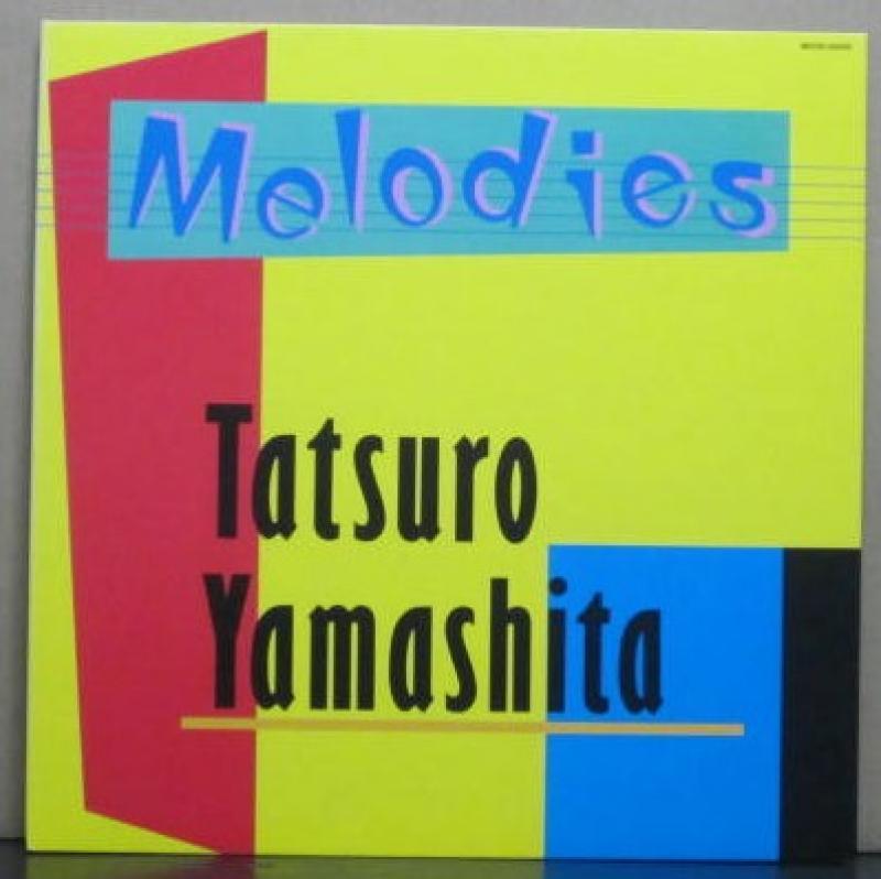 山下 達郎/MELODIESのLPレコード通販・販売ならサウンドファインダー