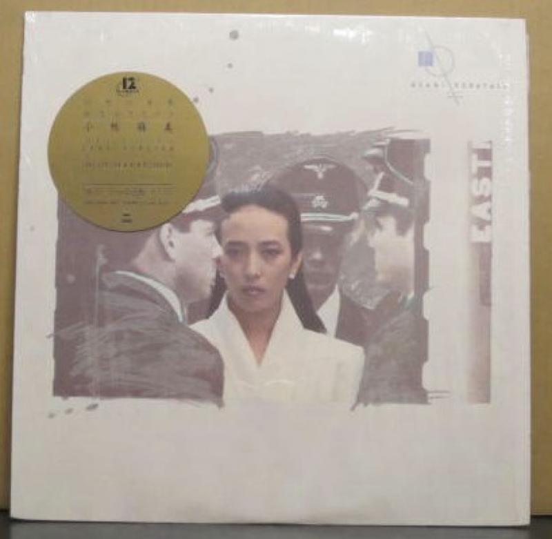 小林 麻美/雨音はショパンの調べの12インチレコード通販・販売ならサウンドファインダー