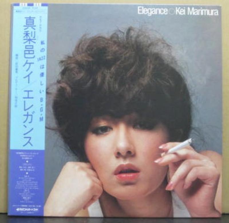 真梨邑 ケイ/エレガンスのLPレコード通販・販売ならサウンドファインダー
