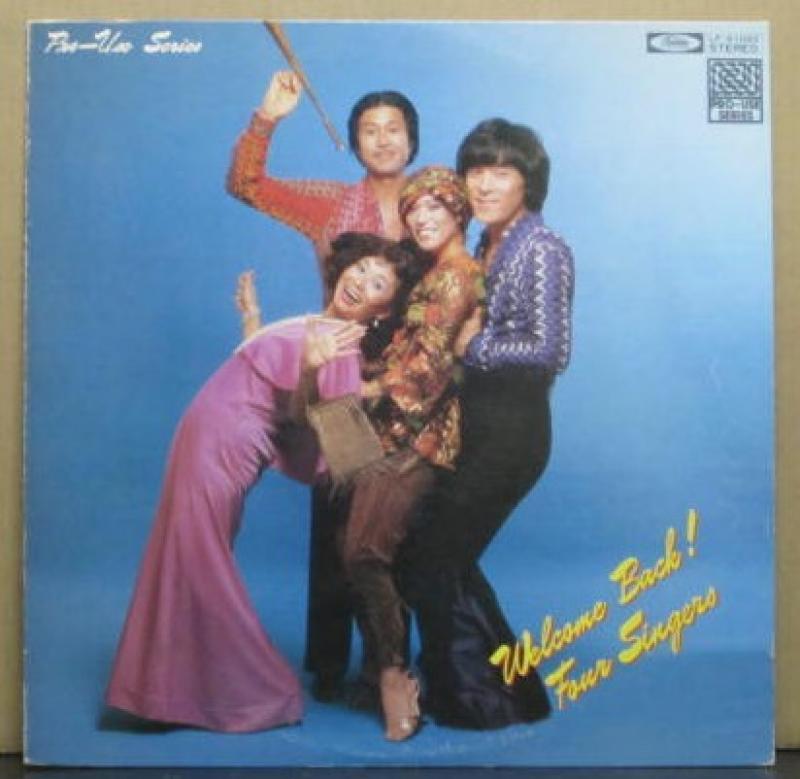 フォー・シンガーズ/WELCOME BACK! FOUR SINGERSのLPレコード通販・販売ならサウンドファインダー