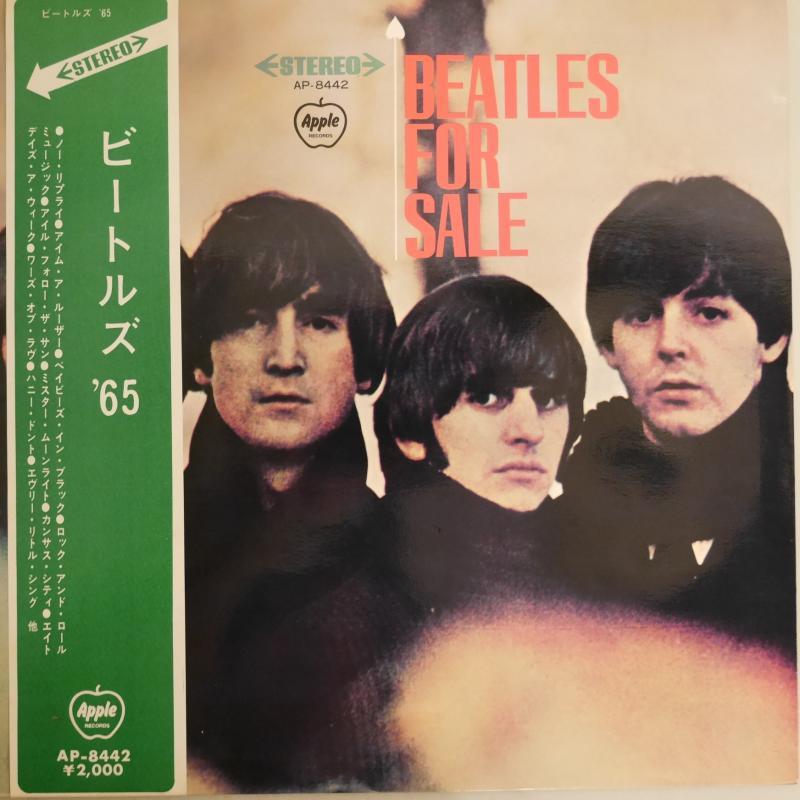 THE BEATLES/ビートルズ '65 ◯赤盤/矢印帯付きのLPレコード通販・販売ならサウンドファインダー