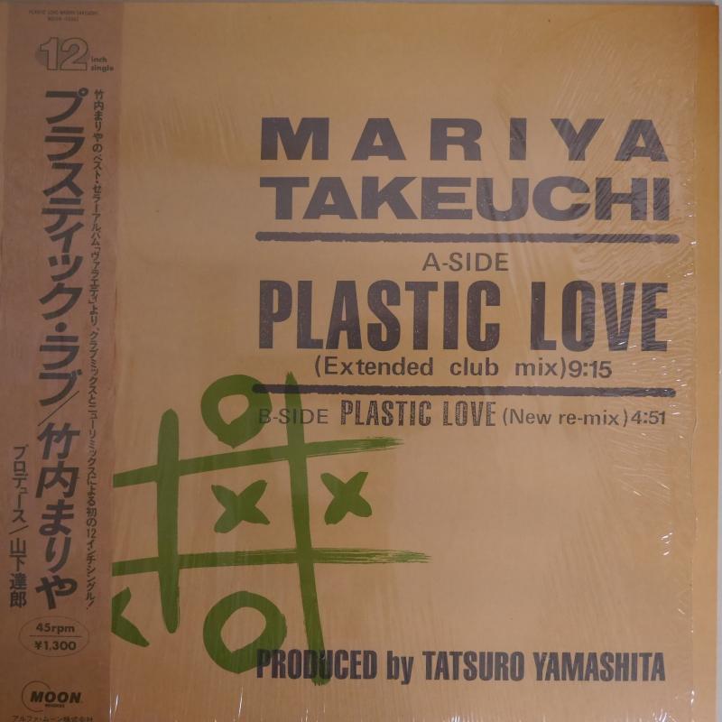 竹内まりや/PLASTIC LOVEの12インチレコード通販・販売ならサウンドファインダー