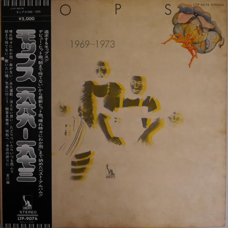 モップス/モップス  1969-1973のLPレコード通販・販売ならサウンドファインダー