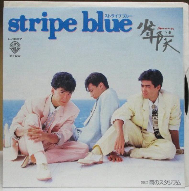 少年隊/ストライプ・ブルーのLPレコード通販・販売ならサウンドファインダー