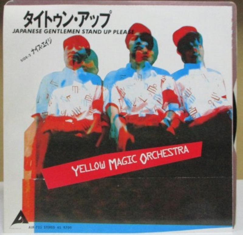 YMO (イエロー・マジック・オーケストラ)/タイトゥン・アップのシングル盤通販・販売ならサウンドファインダー