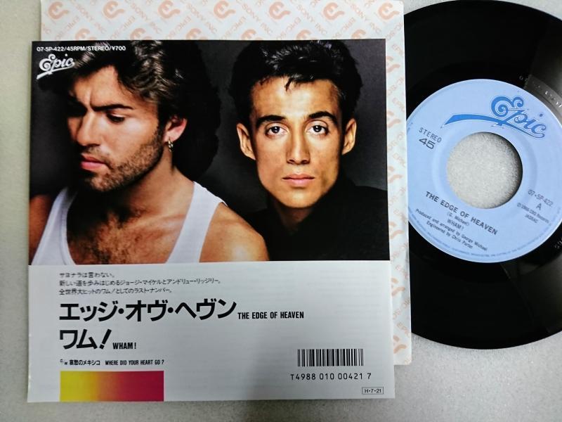 ワム/エッジ・オヴ・ヘヴンのシングル盤通販・販売ならサウンドファインダー