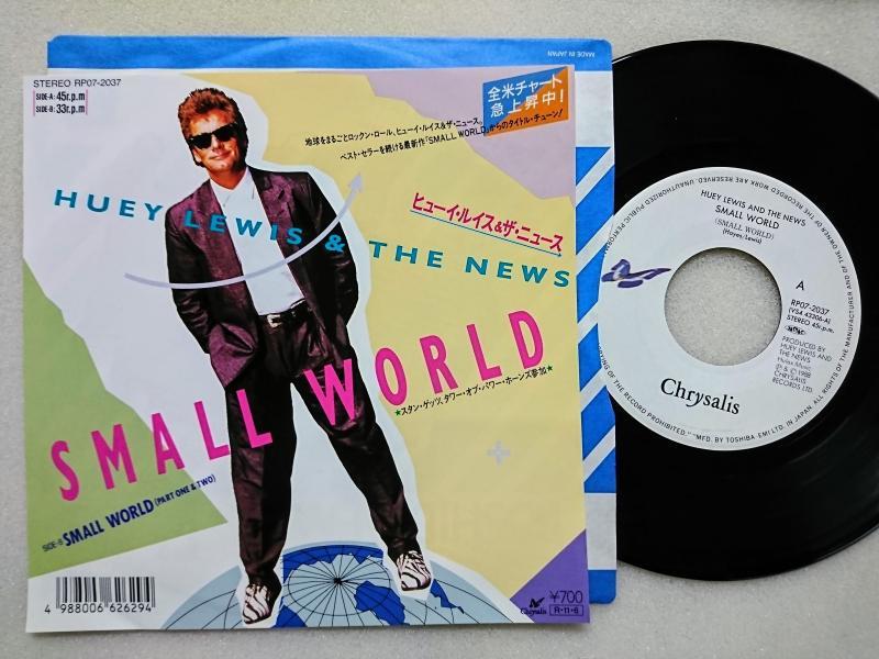 ヒューイ・ルイス&ザ・ニュース/スモール・ワールドのシングル盤通販・販売ならサウンドファインダー