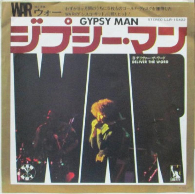 WAR/ジプシー・マンのシングル盤通販・販売ならサウンドファインダー