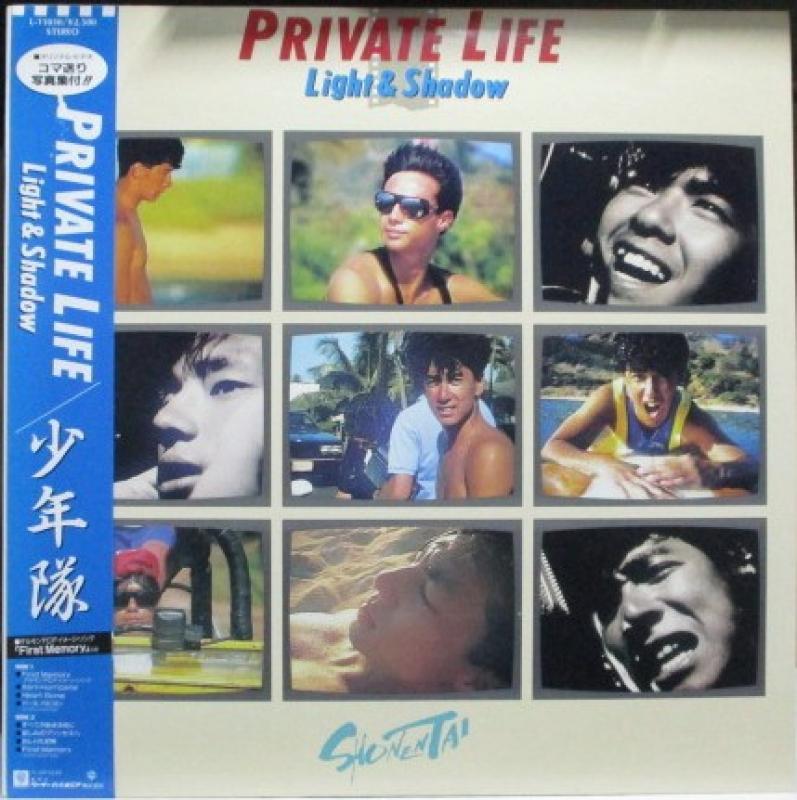 少年隊/PRIVATE LIFEのLPレコード通販・販売ならサウンドファインダー
