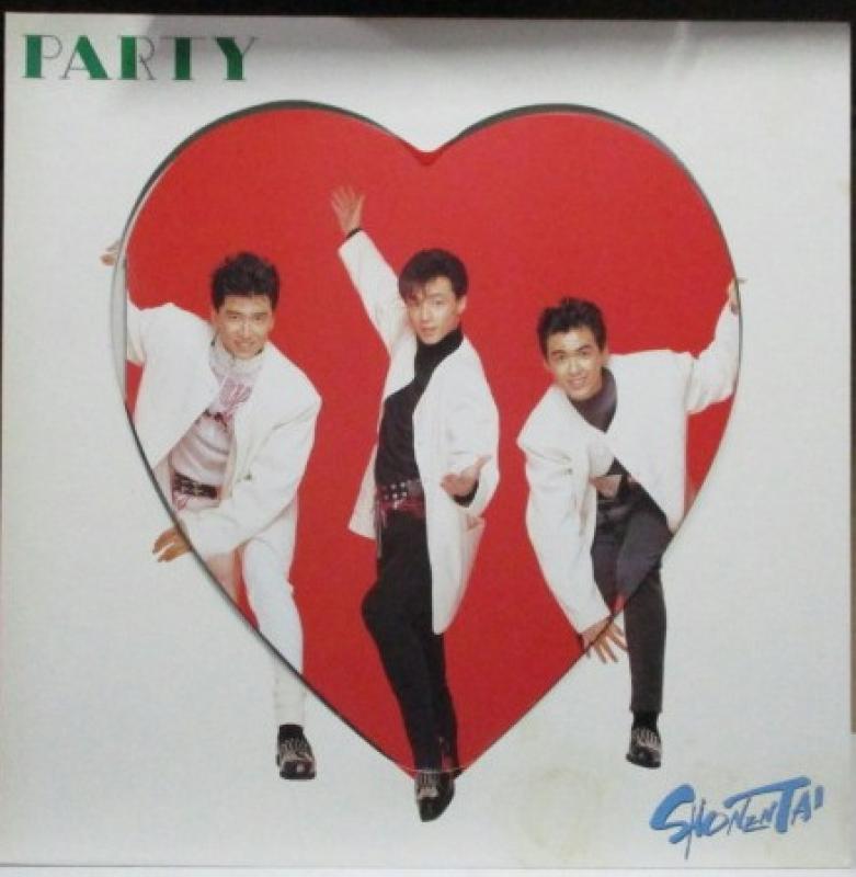 少年隊/PARTYのシングル盤通販・販売ならサウンドファインダー