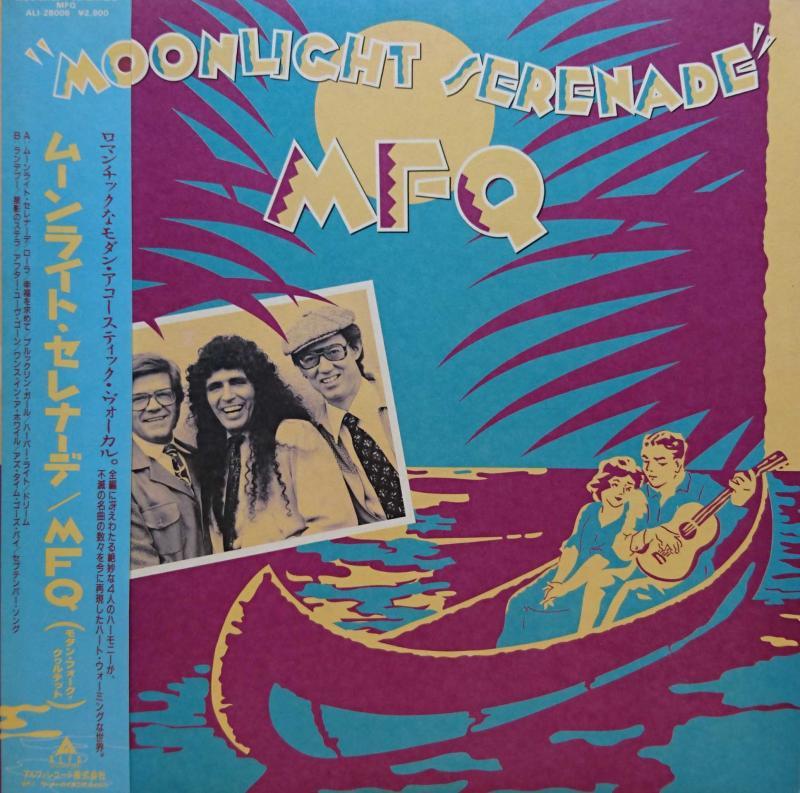 THE MODERN FOLK QUARTET/Moonlight SerenadeのLPレコード通販・販売ならサウンドファインダー