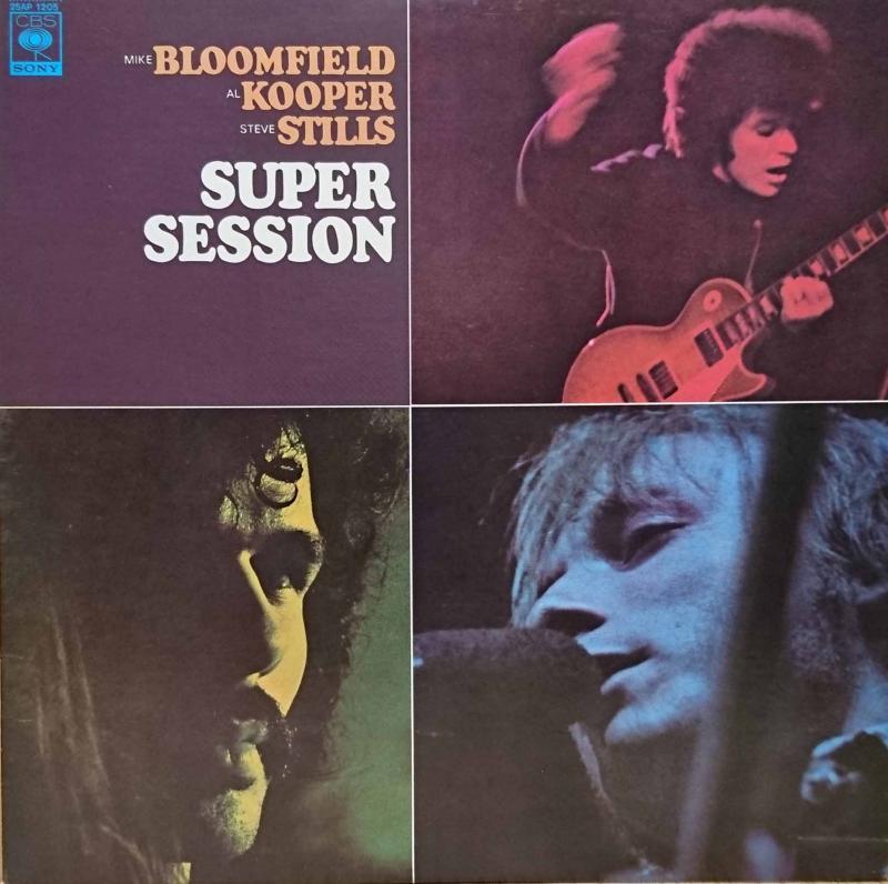 MIKE BLOOMFIELD / AL KOOPER / STEVE STILLS/Super SessionのLPレコード通販・販売ならサウンドファインダー