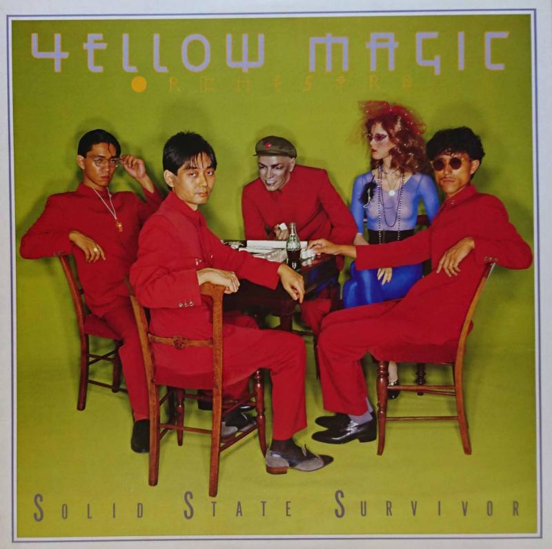 YELLOW MAGIC ORCHESTRA(イエロー・マジック・オーケストラ)/Slid State Survivor(ソリッド・ステイト・サヴァイヴァー)のLPレコード通販・販売ならサウンドファインダー