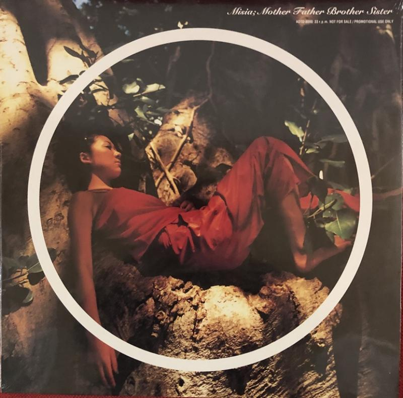 MISIA/Mother Father Brother SisterのLPレコード通販・販売ならサウンドファインダー