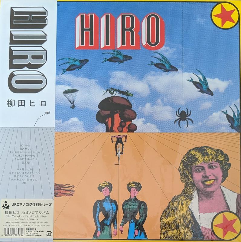 柳田ヒロ/HIROのLPレコード通販・販売ならサウンドファインダー